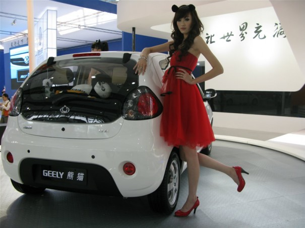 geely 1